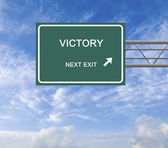 Road sign to victory — Stock Photo