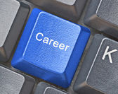 Search for career in internet — Stock Photo