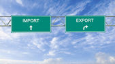 Road sign to import and export — Stock Photo