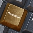 Hot key for salvation — Stock Photo