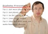 Prevenção de diabetes — Fotografia Stock