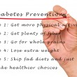 Diabetes prevention — Stock Photo #29667463