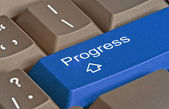 Hot key for progress — Stockfoto
