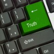 Stock Photo: Key for truth