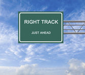 Road sign to right track — Stock Photo