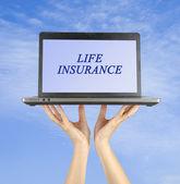 Life Insurance — Stock Photo