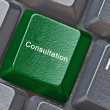 Stock Photo: Hot key for consultation
