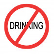 Постер, плакат: Prohibiting drinking