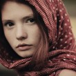 Young tranquil woman outdoors portrait — Stockfoto