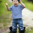 Funny little boy in uniform — Stock Photo #44147895
