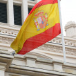 Royalty-Free Stock Photo: Spanish flag on building