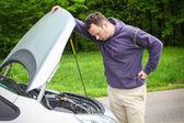 Car fixing — Stock Photo