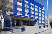 Siberian State University of Telecommunications and Informatics (SibHUTI). Novosibirsk..Russia — Stock Photo