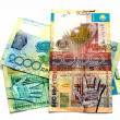 Stock Photo: Money Kazakhstan