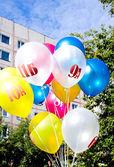 五彩的气球 — 图库照片