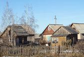 Domy ve vesnici — Stock fotografie