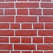 Backgrounds, Brick wall - Stock Photo
