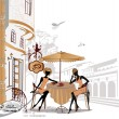 Series of sketches of beautiful old city views with cafes — Vector de stock #14117540