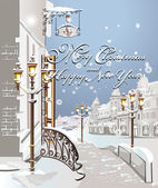 Christmas card, winter in the city — Vector de stock