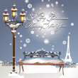 Christmas card, winter in the city — Imagen vectorial