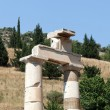 Stock Photo: Prytaneion in ancient Greek city Ephesus