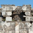 Ruins of the ancient Greek city Ephesus - Photo