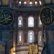Interior of the Hagia Sophia in Istanbul. Turkey - Stock Photo