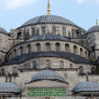 Istambul - The Sultan Ahmed Mosque — Stock Photo