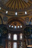 Interior da hagia sophia em istambul. turquia — Fotografia Stock