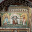 Стоковое фото: Chiusi - Romanesque Cathedral of SSecondiano