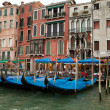 Venice - Exquisite antique building at Canal Grande — Stock Photo