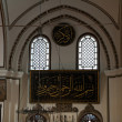Bursa, Turkey. Great Mosque — Foto de stock #27930359
