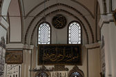 Bursa, Turkey. Great Mosque — Stock Photo