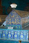Interior of Green Mausoleum in Bursa — Stock Photo
