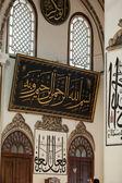 Bursa, turquía. gran mezquita — Foto de Stock