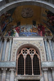 Venice - marble columns in the portal of the cathedral of St. Mark — Stock Photo