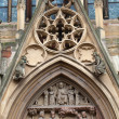 Colmar - Cathedral of Saint Martin, reliefs on the portal — Stock Photo