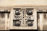 De basiliek van saint-martin, tours, frankrijk — Stockfoto