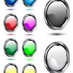 Shiny glossy web icons — Stock Vector #1800849
