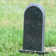 Blank gravestone — Stock Photo #12468015