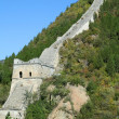 Great Wall of China — Stock fotografie #12468210
