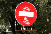 Road bicycle sign — Stock Photo