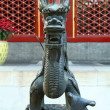 Dragon in the Imperial Palace - Stock Photo