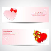 Set of valentine banners — Stock Vector