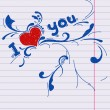 Hand drawn I love you — Vector de stock