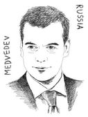 Hand drawn portrait of Dmitry Medvedev. Vector — Stock Vector