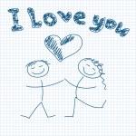 Eu te amo — Vetor de Stock  #23012878