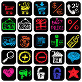 Set of hand drawn shopping icons — Stock Vector