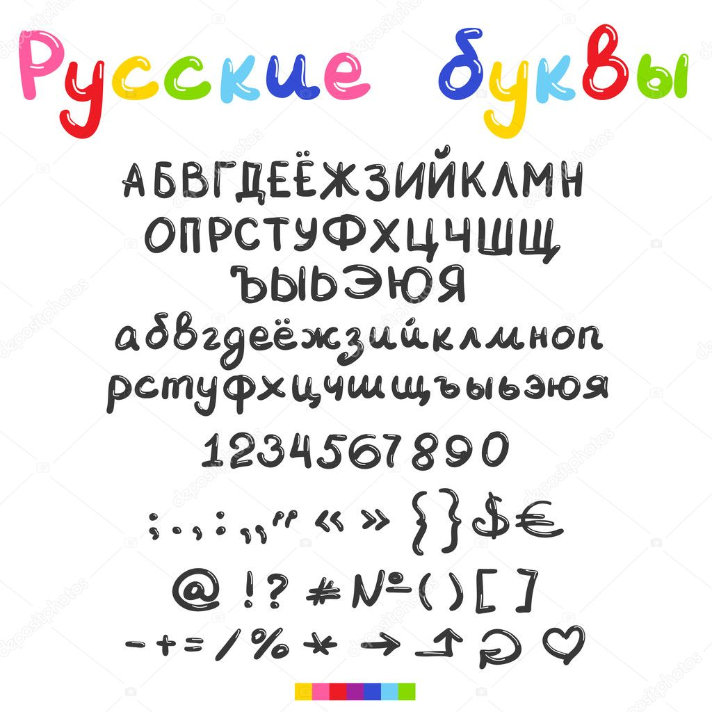 Russian Numbers 55