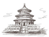 Templet i himlen — Stockvektor
